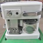 コーヒーマシン デロンギ・ジャパン BC0410J-W  業務用 中古/送料無料