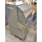 食器洗浄機リターン 日本洗浄機 SD-64EA3  業務用 中古/送料無料