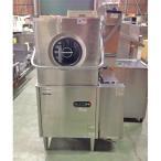 食器洗浄機 タニコー TDWP-6GR 都市ガス 業務用 中古/送料別途見積