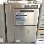 小型アンダーカウンター食器洗浄機 ホシザキ JW-300TUF  業務用 中古/送料無料