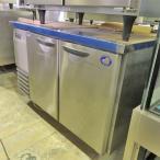 冷凍冷蔵コールドテーブル 三洋電機 SUR-F1271SA  業務用 中古/送料別途見積