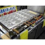 ガスたい焼き器 業務用 中古 厨房機器 厨房用品 幅970×奥行530×高さ210 /送料別途見積