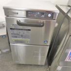 食器洗浄機ブースター付 ホシザキ JW-300TF  業務用 中古/送料別途見積