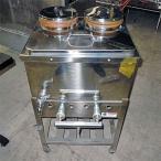 中古 業務用 湯煎式 フーズウォーマー架台付 幅500×奥行460×高さ800 LPG(プロパンガス) 厨房機器 厨房用品 送料無