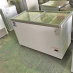 超低温冷凍ショーケース サンデン HFG-301D  業務用 中古/送料別途見積