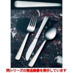 グレープフルーツスプーン エコクリーン 18-0 ライラック グレープフルーツスプーン/全長:131/業務用/新品
