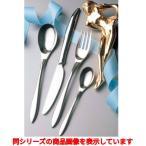 グレープフルーツスプーン LW 18-10 #15000 マリール グレープフルーツスプーン LUCKYWOOD/全長:156/業務用/新品