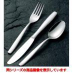 バターナイフ 18-12 ソーホー バターナイフ/全長:155/業務用/新品
