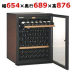ユーロカーブ ワインセラー クラシック ヴィエイテック (ガラス扉) 82本収納幅654×奥行689×高さ876(V083T-PTHF)(