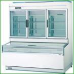 冷凍ショーケース 業務用 SCR-D1908N パナソニック(旧サンヨー) ワイドタイプ W1800×D950×H1950 送料無料