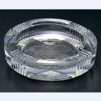 灰皿 コルザ 東洋佐々木ガラス(TOYOSASAKI GLASS) P-05527-JAN/(業務用)(プロ用)