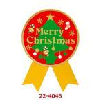 ギフトシール Merry Christmas 22-4046/業務用/新品