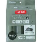 IRIS 572618 トルクル カーペットクリーナースペアテープ3P ブラック/業務用/新品/小物送料対象商品