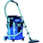 ニルフィスク 業務用掃除機 ATTI× 30-01 PRO(乾湿両用)/業務用/新品/送料無料
