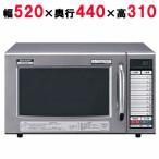 業務用 SHARP(シャープ) 業務用 電子レンジ RE-3300P W520×D440×H310 新品 送料無料