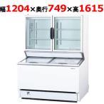 冷凍ショーケース 業務用 SCR-D1203NB(旧型式:SCR-D1203NA) パナソニック(旧サンヨー) デュアル型 385L 三相200V W1204×D749+(50)×H1615 送料無料
