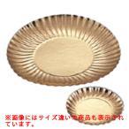 アシェット・ゴールド 直径9.5cm(50枚入)/業務用/新品