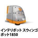 TASKIインテリボット エアロボット1850_1台 シーバイエス
