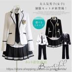 高校 制服 学生服 上下セット 4点セット 卒業式スーツ