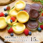 チーズ-商品画像