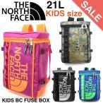 ノースフェイス キッズ リュック デイパックBCヒューズボックス  21L THE NORTH FACE KIDS BC FUSE BOX 防水 子供