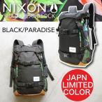 NIXON ニクソン SMALL LANDLOCK スモールランドロック リュック バックパック レディース メンズ 小さめ カバン パラダイス 限定 日本 レア ボタニカル 柄