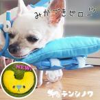 天使の車輪専用 オプション あご乗せ 本体別 犬の車椅子用  本体別 犬の車椅子用 ピロピロピロー