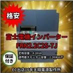 新品 単相200V入力三相200Vに コンパクト形インバータ FRENIC-Miniシリーズ   FRN2.2C2S-7J