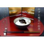 佃煮 ゆずと椎茸の佃煮 1kg 業務用 柚子 しいたけ ごはん 和歌山県産