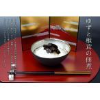 佃煮 ゆずと椎茸の佃煮 150g 柚子 しいたけ ごはん 和
