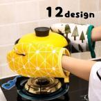 鍋つかみ キッチンミトン オーブンミトン 片手 1枚入り 左右兼用 耐熱 防熱 断熱 手袋 グローブ 吊り下げ可能 掛けられる 柄物 絵柄 チェック