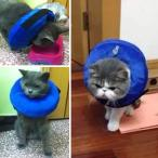 送料無料 傷舐め防止用カラー ムーンカラー エリザベスカラー 首輪 猫用 犬用 動物病院で大好評の実績 介護用品 ペット用