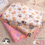 送料無料 犬用 猫用 マット ブランケット 毛布 ベッド あったか ペットグッズ ペット用品 ネコ用 中型犬 小型犬 猫 ネコ キャット ドッグ チワ