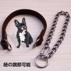 送料無料 ハーフチョーク首輪 レザー 首輪 犬用 ペット用品 革 犬の首輪 犬首輪 大型犬 中型犬 小型犬 ドッグ 訓練 しつけ トレーニング おでか