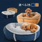 送料無料 丸型 もこもこ 猫ベッド 犬ベッド ペット ソファ クッション ペットベッド 犬用 大型犬 中型犬 小型犬 ネコ用 猫 ネコ キャット あっ