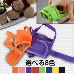 口輪 犬 犬用品 犬用品 しつけ用品 しつけ用口輪 噛みぐせ 無駄吠え防止 ペットグッズ ペット用品
