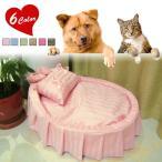 レース リボン ペットベッド 犬用 ネコ用 猫ベッド 犬ベッド ペット クッション 大型犬 中型犬 小型犬 猫 ネコ キャット ペット用品