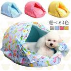 毛布&枕付き ペットベッド 猫ベッド 犬ベッド 犬 ベッド 猫 ペット 犬用 大型犬 中型犬 小型犬 ネコ用 猫 ネコ キャット 洗える