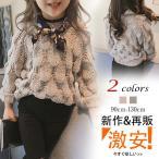 ショッピングセーター 送料無料 女の子 ニットセーター 長袖 ニット ケーブル編み ニット セーター 子供 キッズ 子供服