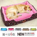 送料無料 角型 ペットベッド 猫ベッド 犬ベッド 犬 猫 ペ