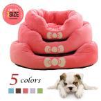 ペットベッド 犬用 大型犬 中型犬 小型犬 猫ベッド 犬ベッド ペットソファ 犬 猫 ペット ネコ用 猫 ネコ キャット モコモコ