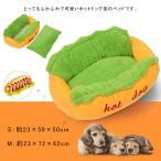 犬 ベッド ホットドッグ ペットベッド 小型犬 中型犬 犬 用品 フリース地 ペット ソファ ベッド クッション 秋冬 暖か