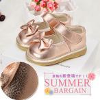 送料無料 子供靴 フォーマル 子供フォーマルシューズ リボンシューズ フォーマルシューズ 子供シューズ フォーマル靴 子供 キッズ 女の子 靴 シュー