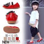 送料無料 子供靴 フォーマル フォーマル靴 子供 キッズ フォーマルシューズ 女の子 子供シューズ 子供靴 フォーマル 子供フォーマルシューズ 靴 シ
