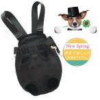 メッシュフロントキャリーバッグ ペット用 おんぶ・抱っこ 犬用 抱っこ紐 スリング 抱っこひも キャリーバッグ リュック リュックサック キャリーケー