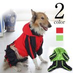 小型・中型・大型犬 ドッグ レイン カバー ペット服 コート パーカー ドッグウェア ジャケット レインウェア ポンチョ風 ドッグ服 犬の服 愛犬服
