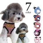 送料無料 7カラー ベストハーネス&リード 2点セット クッション感のメッシュ生地 ペット服 犬用 ペット用 ネコ用 ドッグ用品 ドッグウェア 首輪