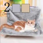 キャットベッド ハンモック 寝袋 猫 ネコ ベッド サークル 簡単設置 ボータブルベッド