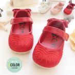 送料無料 フラワー刺繍子供シューズ フォーマル 子供 フォーマル靴 靴 子供 女の子 キッズ 靴 キッズシューズ シューズ シューズ 子供 子供靴 子