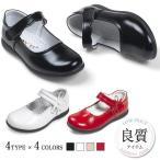 ショッピングフォーマルシューズ 送料無料 子供シューズ フォーマル 子供靴 フォーマル靴 靴 子供 女の子 キッズ 靴 キッズシューズ シューズ シューズ 子供 黒 リボン 赤 白